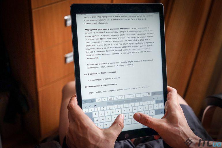 10-iPad-Pro-12-9-InUse