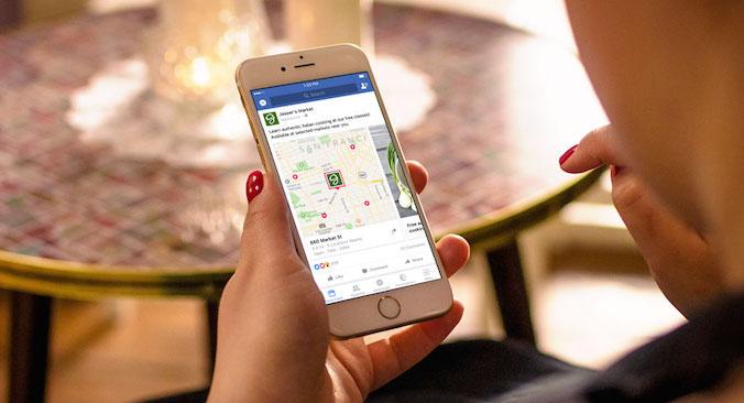 Большой брат следит за тобой. Facebook внедряет новые инструменты для отслеживания эффективности рекламы