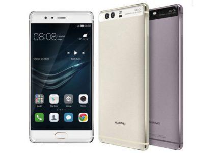 Смартфон Huawei P10 получит сканер отпечатков пальцев в кнопке Home
