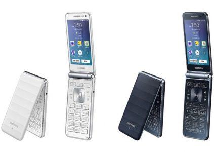 Samsung подготовила к выпуску смартфон-раскладушку Galaxy Folder 2