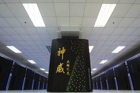 Основой китайского суперкомпьютера Sunway TaihuLight, признанного самым быстрым в мире, стали собственные 260-ядерные процессоры ShenWei SW26010