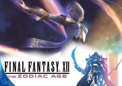 Анонсирован перезапуск игры Final Fantasy XII в HD качестве с некоторыми улучшениями