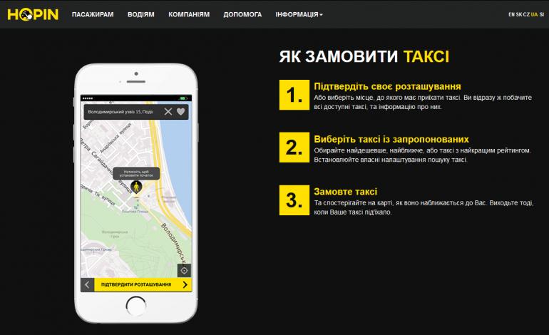 Hopin Taxi (1)