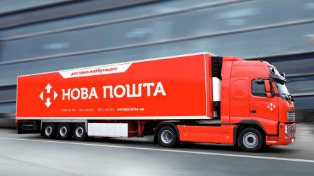 «Нова пошта» запустила услугу доставки день в день