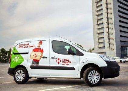 «Нова пошта» начала доставлять товары в Киеве электромобилем Citroen Berlingo