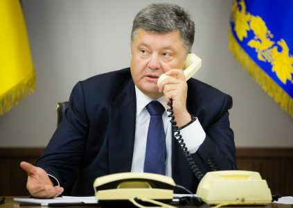 Президент Петр Порошенко утвердил Положение о Национальном координационном центре кибербезопасности Украины