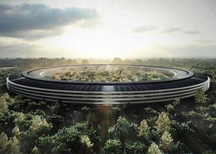 Apple создала «дочку» Apple Energy для продажи электроэнергии