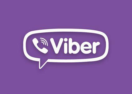 В Viber теперь доступны возможности архивирования сообщений и пересылки денег