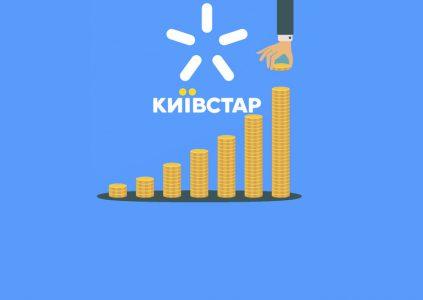 «Стармани» — дочерняя компания «Киевстара» — получила лицензию в НБУ