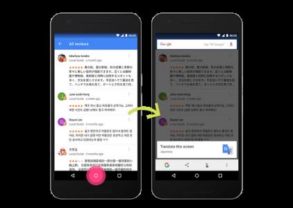 В функции Google Now on Tap появился мгновенный перевод текста и режим Discover