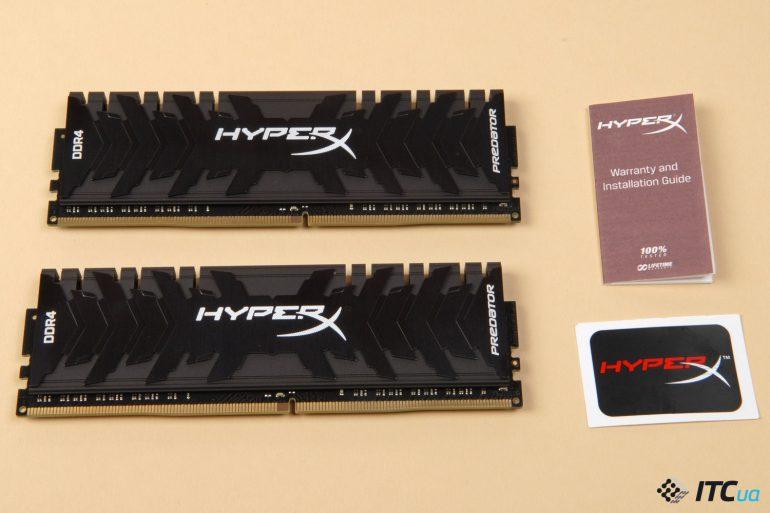 HyperX_Predator_DDR4-3000_3