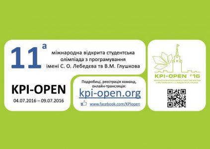 Сегодня стартует одиннадцатая открытая международная студенческая олимпиада по программированию имени С. А. Лебедева и В. М. Глушкова KPI-OPEN 2016