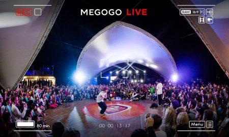 MEGOGO займется прямыми трансляциями спортивных и культурных событий, начнет с фестиваля Z-Games 2016