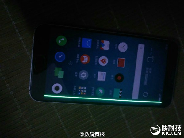 Meizus-curved-display-smartphone-leak_5