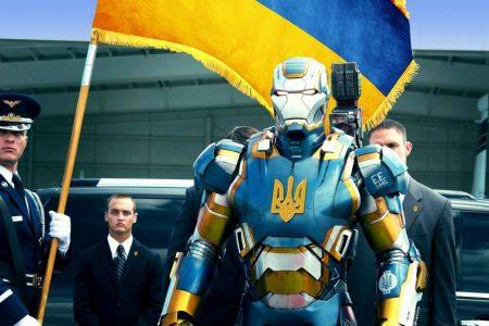 После четырехмесячной подготовки в Харькове выпустили первых украинских киберполицейских