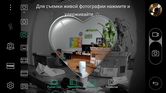 Обзор LG X Cam (K580)