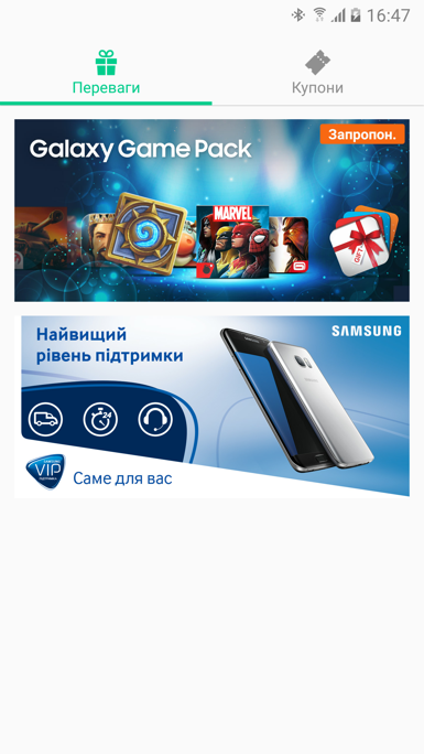 Samsung объявил о создании клуба Samsung Members для владельцев Galaxy S7 и S7 edge