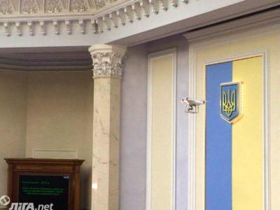 Депутаты запустили квадрокоптер в сессионном зале Верховной Рады Украины для поиска «кнопкодавов»