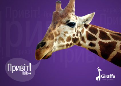 Владельцем оператора Giraffe стал основатель «Киевстара» Игорь Литовченко