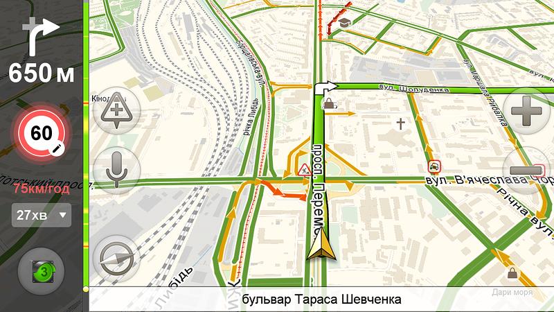 """Войсковая операция по """"Яндекс-Навигатору"""""""
