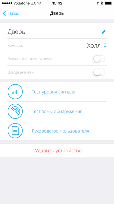 Обзор беспроводной системы безопасности AJAX StarterKit (часть 1)