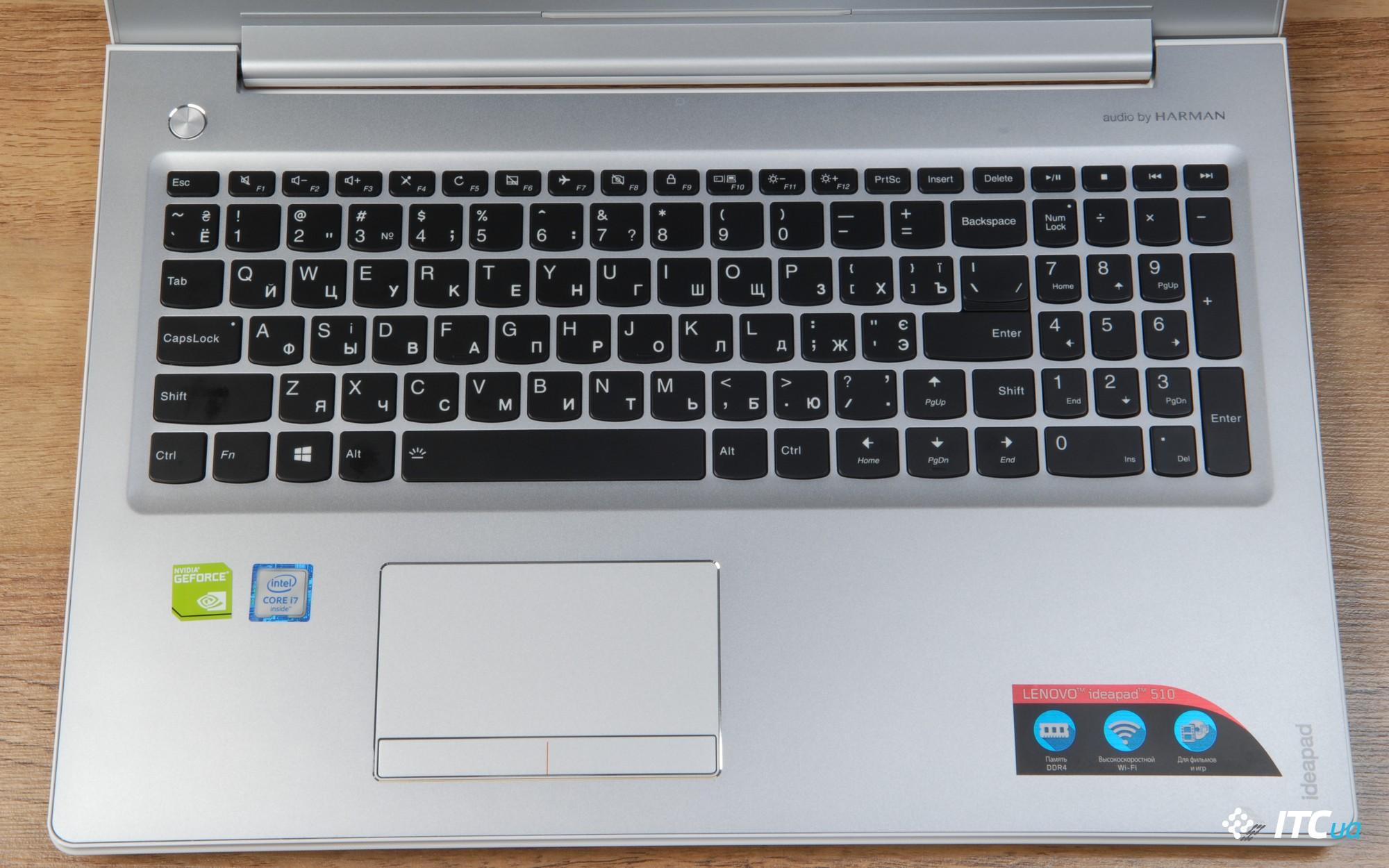 Как сделать скриншот на леново йога ноутбук