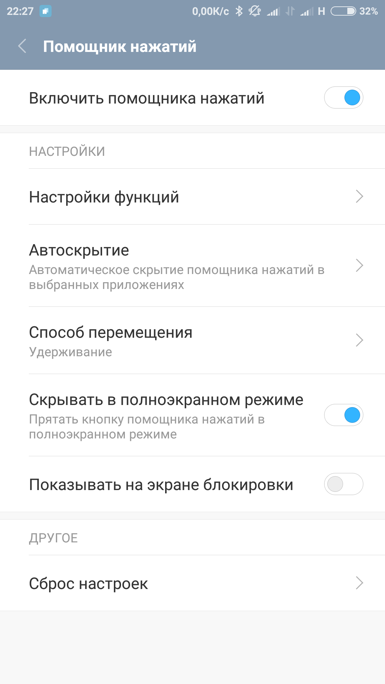 Обзор интерфейса MIUI 8