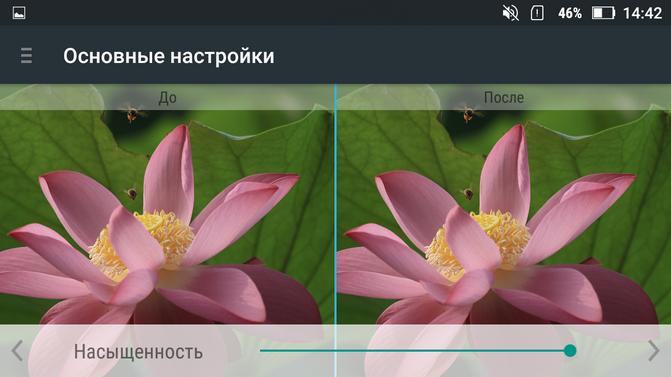 Обзор недорогого смартфона Lenovo C2 (K10a40)