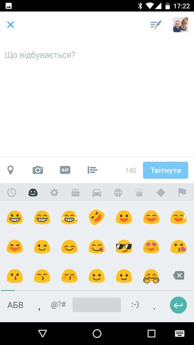 Screenshot_20160825-172228