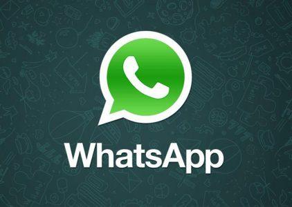 WhatsApp вносит изменения в политику приватности и будет делиться некоторыми данными пользователей с Facebook