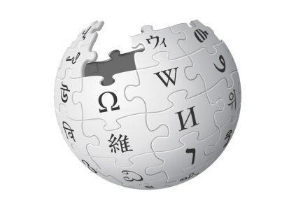В России снова хотят создать аналог «Википедии»