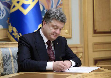 Президент Украины одобрил закон о внутренних биометрических паспортах