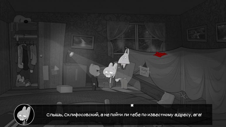 скачать игру Bear With Me торрент - фото 9