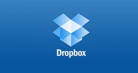 Dropbox сбрасывает пароли, если они не менялись с 2012 года