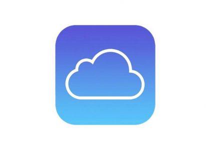 Apple увеличила максимальное доступное дисковое пространство в iCloud до 2 ТБ