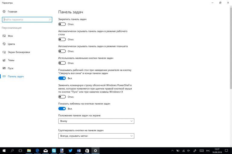 settings3