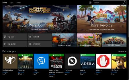 Microsoft тоже начнет чистку в Windows Store