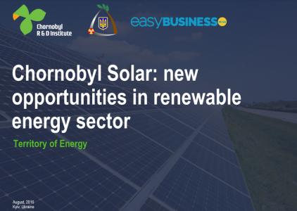 Реализация проекта Chornobyl Solar позволит Украине вырабатывать 1,5 ТВтч солнечной энергии в год, зарабатывая на этом 120-130 млн евро