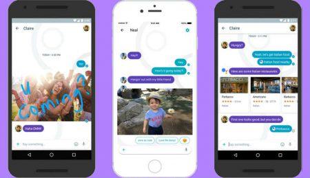 Allo может отправлять сообщения даже на смартфоны, где программа не установлена