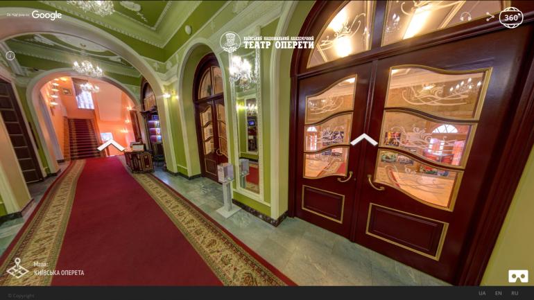 kyiv-operetta-1