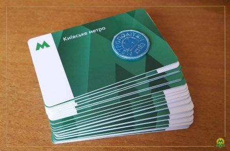 «Только карты и проездные»: Киевский метрополитен планирует полностью отказаться от использования жетонов уже в 2017 году
