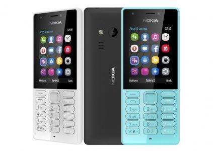 Microsoft представила новые кнопочные телефоны Nokia 216 и Nokia 216 Dual SIM