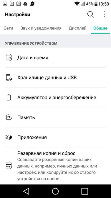Экспресс-обзор смартфонов LG X Style и X Power