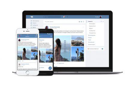 «Вконтакте» вернул музыку на iOS