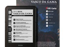 vasco_box_04_400x400
