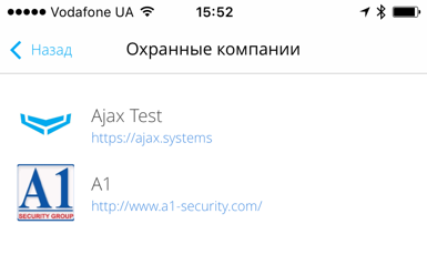 ajax_011_security