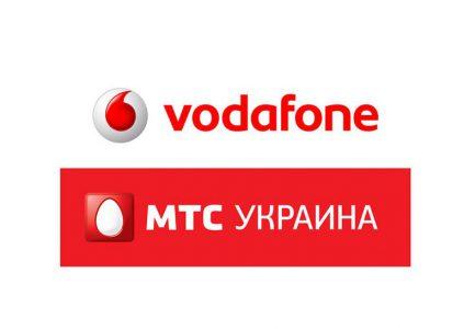 «Vodafone Украина» меняет условия роуминга для некоторых бизнес-тарифов