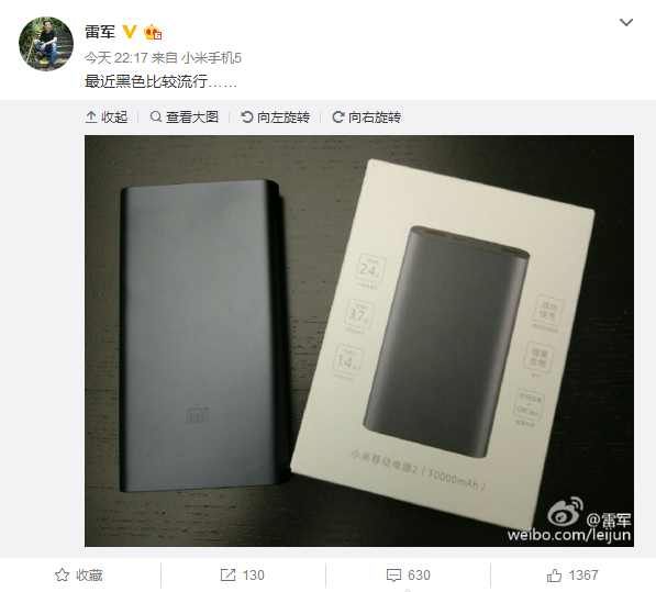xiaomi-powerbank-2