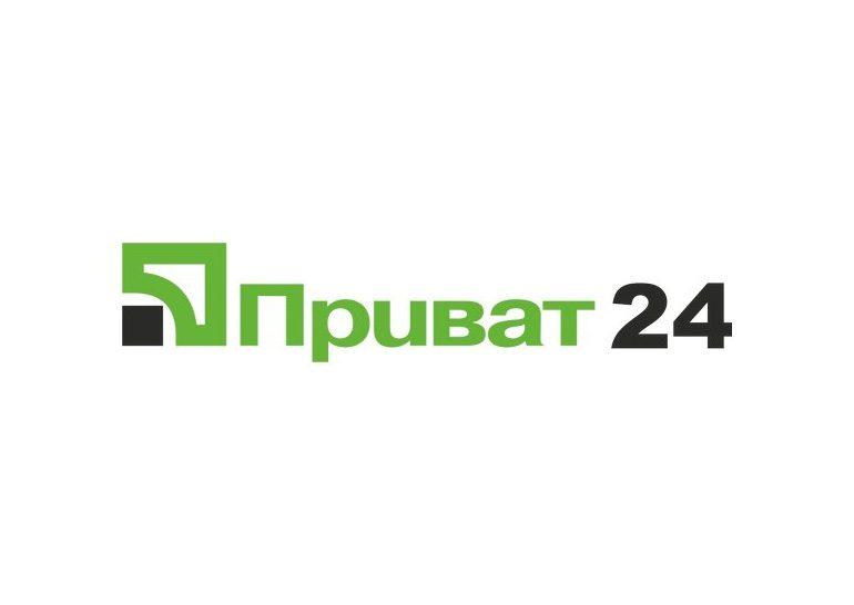Приложение Privat24 для ОС Android загрузили более пяти миллионов раз