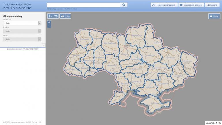 ОБСЕ 11 октября зафиксировала 355 взрывов в Донецкой области - Цензор.НЕТ 696